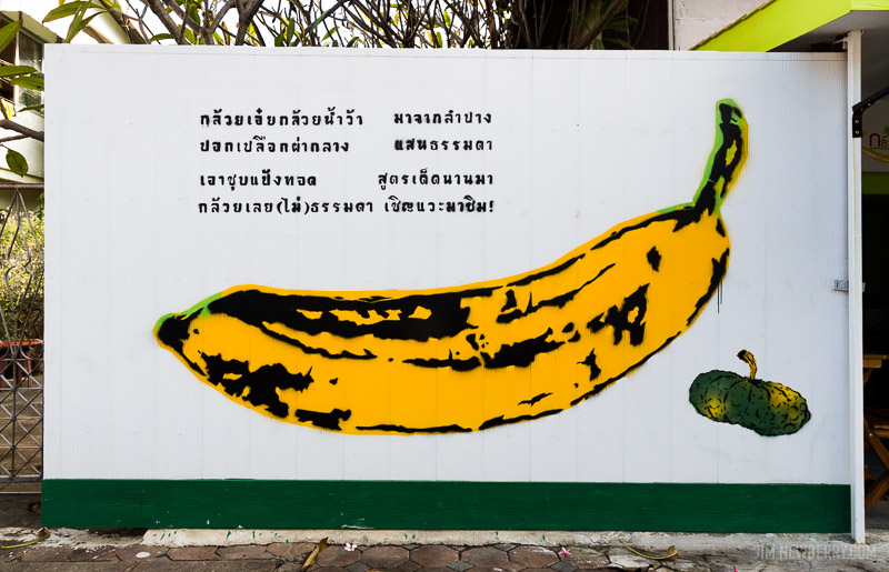 Painted banana on a wall in Chiang Mai, Thailand. Photo by Jim Newberry.